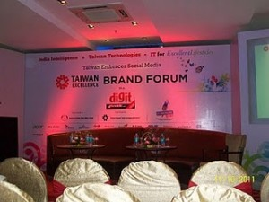 Brand Forum